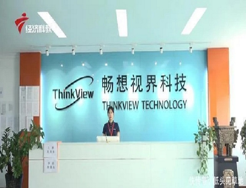 Guangdong TV station Guangdong New Focus report-Shenzhen Imagine Vision uses technology to help epidemic prevention