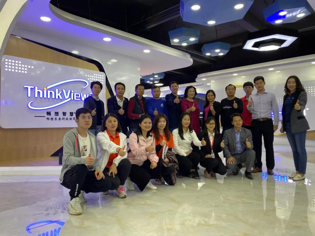 Thank you Shenzhen Electronics Chamber of Commerce for coming to Shenzhen Imagine Vision Technology Co Ltd to guide the work