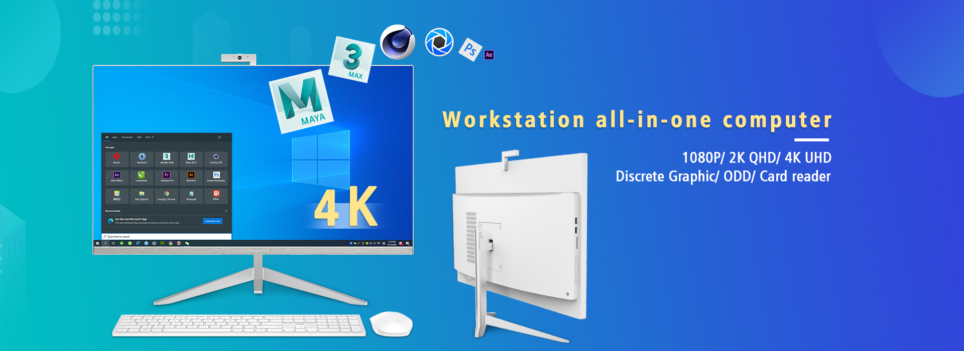 Busii Plus Series All in One PC